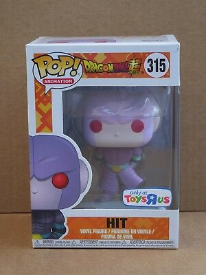Funko Pop! Dragon Ball Z Super HIT Vinyl Figure Toy R Us Exclusive - BOX ISSUE*