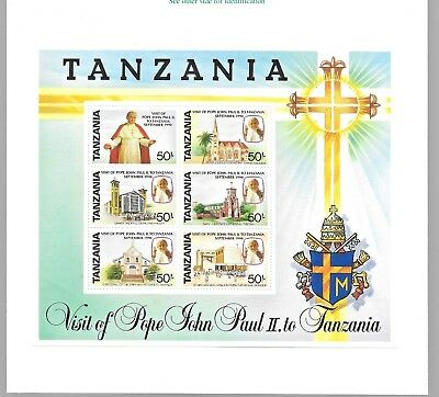 1990 Visit Of Pope John Paul To Tanzania; Church, Cathedra #599 Mint Ss Nh