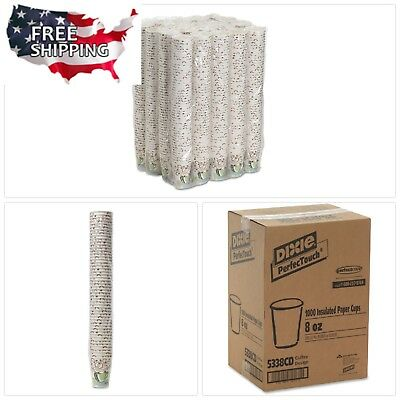 Dixie PerfecTouch 8oz Insulated Disposable Coffee Paper Hot Haze Cups 1000 Piece