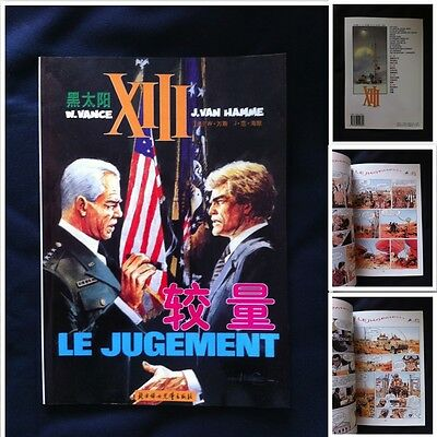 Xiii Le Jugement Edition Chinois (Epuise) Vance Van Hamme Chine China Bd Comic