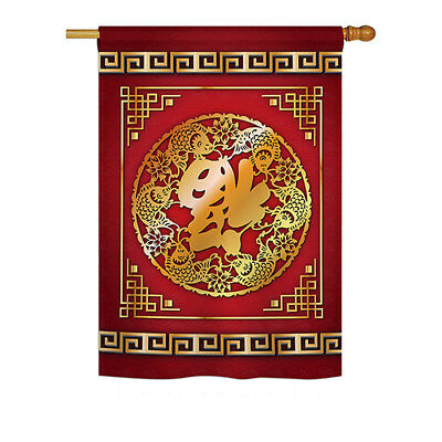 "Chinese New Year Luck Arrive - 28"" x 40"" Impressions House Flag - H191179"
