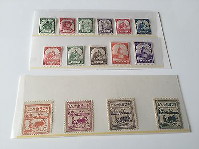 Burma 1943 Japanese Occupation Mint Hinged Stamps 15 stamps