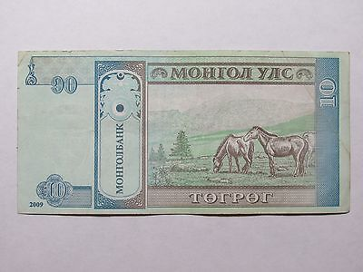 Mongolia Paper Money Currency - #62e 2009 10 Togrog Horses - Nice Circulated