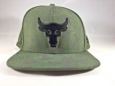 Under Armour Project Rock SuperVent Snapback Cap Hat UA Green Camo  Camouflage 0bddfc3ca3c