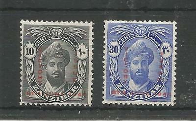 Zanzibar 1946 George 6Th Victory Sg,331-332 M/mint Lot 7939A