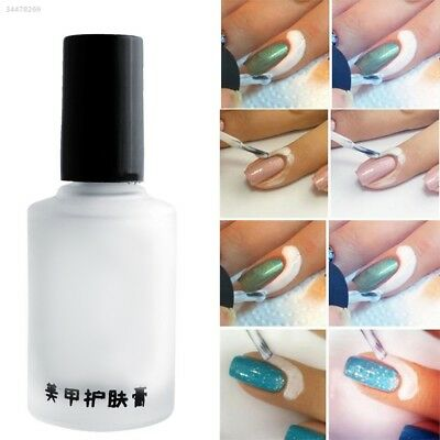 2E40 15ml White Peel Off Liquid Base Cream Nail Polish Separating Palisade Tool