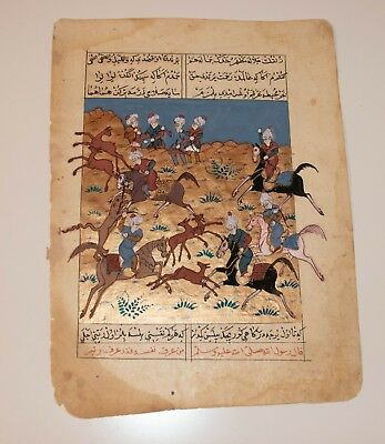 Ottoman Miniature Authentic Drawing (Depicting The Hunters)