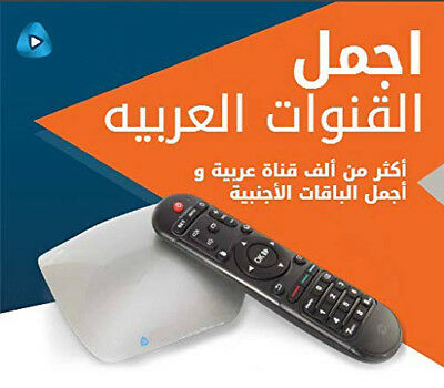 ARABIC TV BOX, All Arabic Channels, WI-FI, Full HD