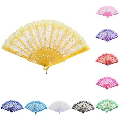 Lace Fabric Silk Folding Hand Held Dance Fans Flower Party Wedding Prom 7 Color