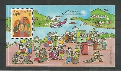 Hong Kong 1996 Serving The Community Minisheet Sg,ms847 U/m Nh Lot 8018A
