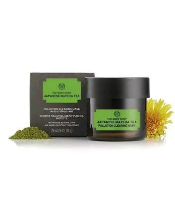 Body Shop   Face Exfoliators & Clay Masks 75ml   Cleanse Skin Control Excess Oil
