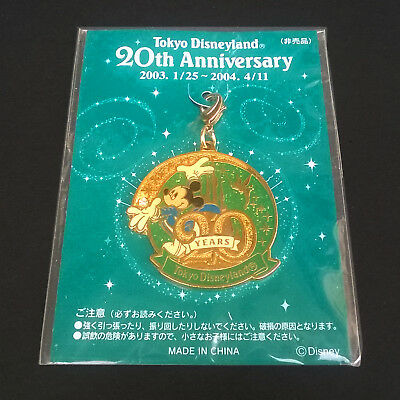 Tokyo Disneyland 20th Anniversary 2003 Event Charm Mickey Mouse - Green - SEALED