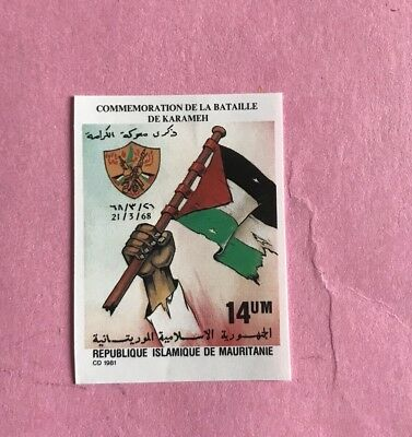 MAURITANIE surcharge surch Overprint neuf MNH IMPERF