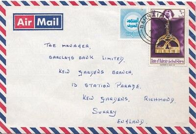 Bahrain 1970 Air mail  added Tax label and 60F to England