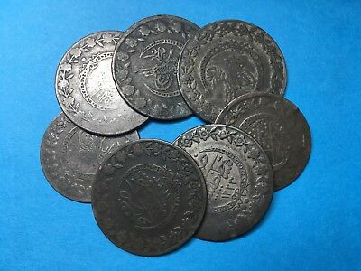 Turkey Coin Lot X7 Large Ottoman Empire Coins