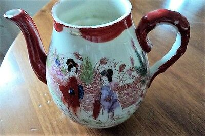 Theiere Ou Cafetiere Porcelaine Fine Chinoise