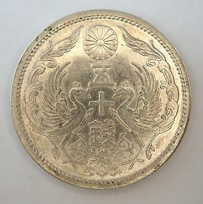 Japan    1920's   Silver 50 Sen Coin  -  Nice Quality