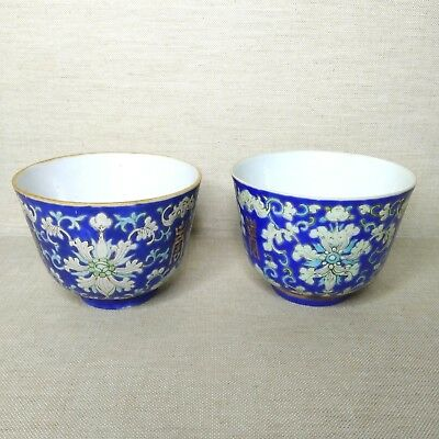 Antique A pair of Chinese porcelain  bowls, 19th century. There stamped.