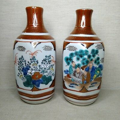 Antique A pair of Japanese porcelain  vases, 20th century. There stamped.