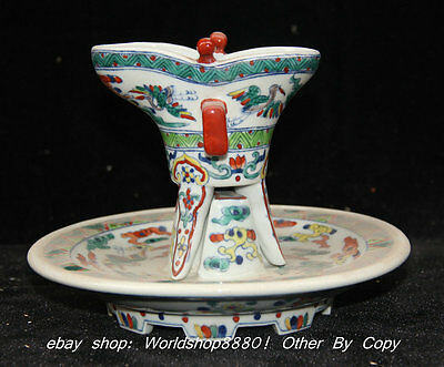 """7"""" Antique Chinese Qing MK Famille Rose Porcelain Royal Drinking Cup Plate Set"""