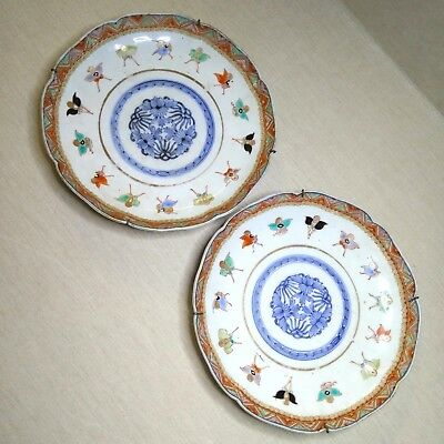 Antique A pair of Chinese porcelain plates, 19th century. There stamped.