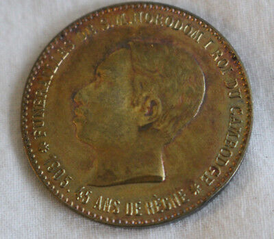 medaille Cambodge, Norodom Ier, ses funérailles, 1905