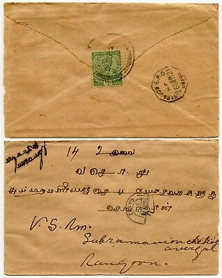 Burma Zegyo 1A Due Half Circle + Rangoon Gpo Unpaid 1921
