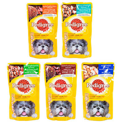 130g Pedigree Complete & Balanced Healthy Nutritious Dog Wet Food With Omega 6