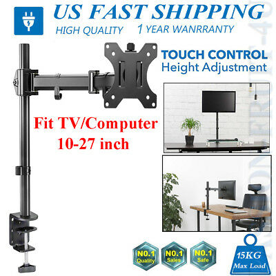 Laptop Table Stand Riser Bed Tray Desk + Mouse Pad & Cooling Fan 12 15.6'' 17''