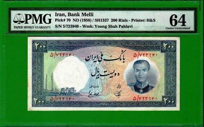 Banknote Middle East, 200 Rials 1958, P70, UNC PMG64