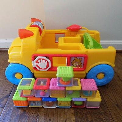 Fisher Price Peek a Block Sort and Roll Yellow School Bus Blocks