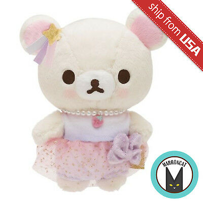 Japan San-X Rilakkuma Fluffy Cute Dreams Korilakkuma Strawberry Plush Doll Toy