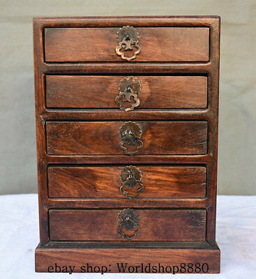 """11"""" Old Chinese Huanghuali Wood Carving Five layers Drawer Jewelry Jewel Box"""