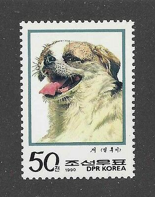 Dog Art Photo Head Study Portrait Postage Stamp TIBETAN SPANIEL Korea 1990 MNH