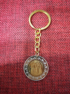 KEYCHAIN EGYPT ONE POUND COIN KING  TUT ANKH AMOUN UNC 25mm RING