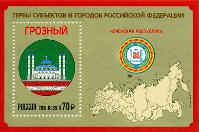 RUSSIA RUSSLAND 2018 Block 263 Chechen Republic Coat of Arms Wappen Mosque MNH