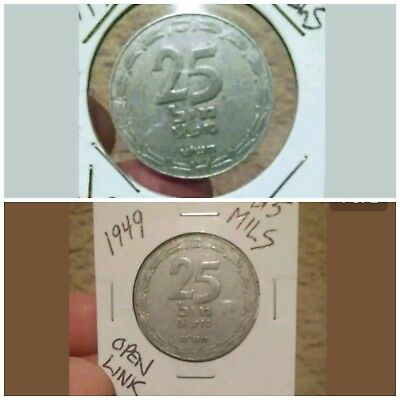 PAIR of Israel 25 Mils 1949 coins (Rare OPEN LINK on both coins)