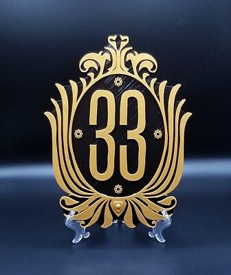 Club 33 Inspired Sign / Plaque (Disney Prop Inspired Replica)