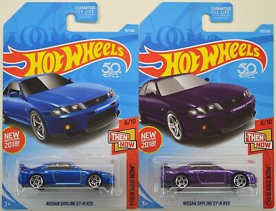 "2018 Hot Wheels: NISSAN SKYLINE GT-R R33 ""Blue & Purple"" 1st Edition - 2 Car LOT"