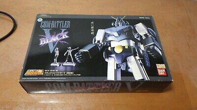 Bandai Soul of Chogokin Gx-03 B Com-battler V Black Die Cast Action Figure Used