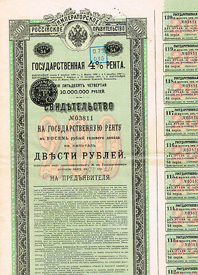 Russian State Loan, 1902, 200 Roubles, VF