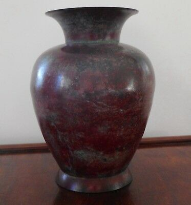 Antique Asian Bronze Vase With A Magnificent Patina