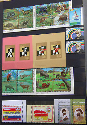 26 stamps and 2 blocks of South Ossetia, unrecognized post-Soviet republic