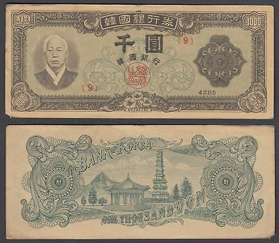 South Korea 1000 Won ND 1952 (4285) Banknote (F) Condition P-10a