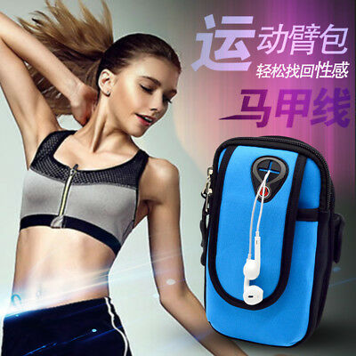 Universal Sport Running Armband Jogging Gym Candy Color Waterproof Holder Bag