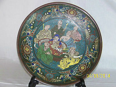 """""""Rare"""" Chinese Ming Dy Bronze Backing Cloisonne Yellow Tiger Immortals Charger"""