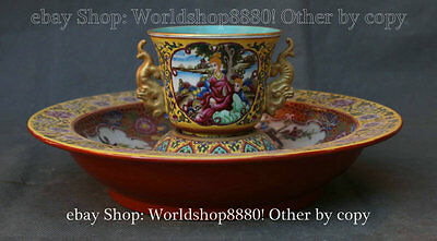 """11"""" Antique Chinese Qing Yongzheng Famille Rose Porcelain Royal Teacup And Plate"""