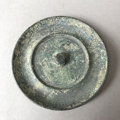 Well Preserved Ancient Chinese Ming Dynasty Bronze Mirror C. 1368 - 1644 A.D.