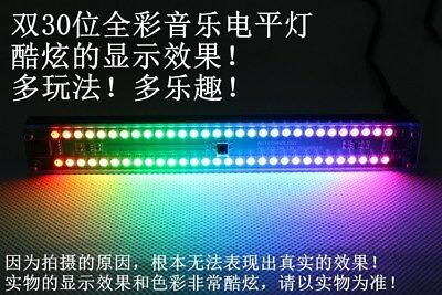 Dual 30-bit full color music led level indicator with remote control