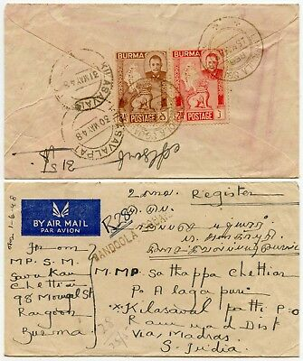 Burma Bandoola Square Cds + One Line Registered Airmail Independence Franking
